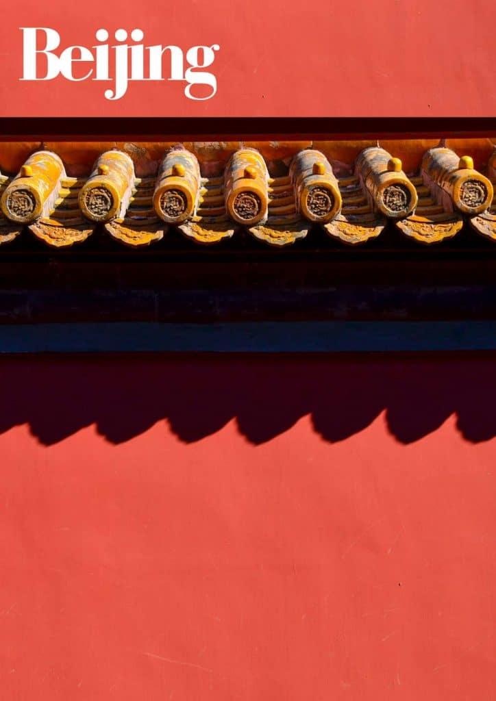 Beijing-Tours