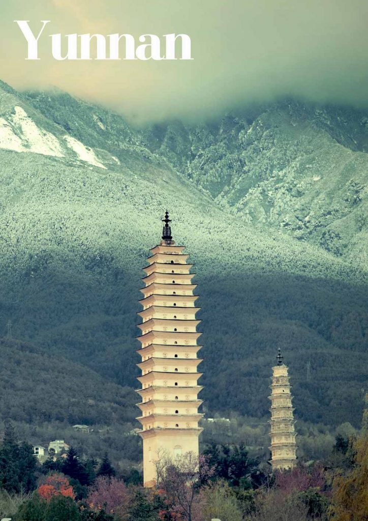 Yunnan Photography Tour Cover Image