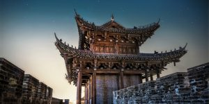 watch-tower-on-the-city-wall-of-nanjing